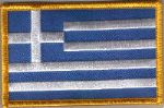 Greece Embroidered Flag Patch, style 08
